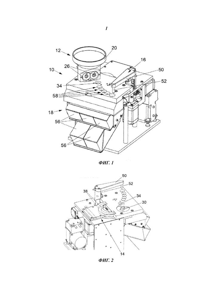 Аппарат и способ анализа драгоценных камней, аппарат для сортировки рассыпного материала и энергонезависимая машиночитаемая среда