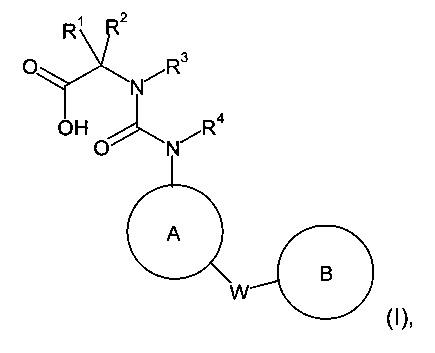 Производные мочевины и их применение в качестве ингибиторов белка, связывающего жирные кислоты