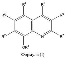 Многофункциональные производные хинолина в качестве антинейродегенеративных агентов