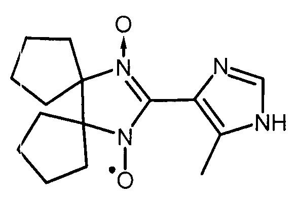Способ получения нитронилнитроксильного радикала 2-(5-метил-1н-имидазол-4-ил)-4,5-бис(спиропентан)-4,5-дигидро-1н-имидазол-3-оксид-1-оксила