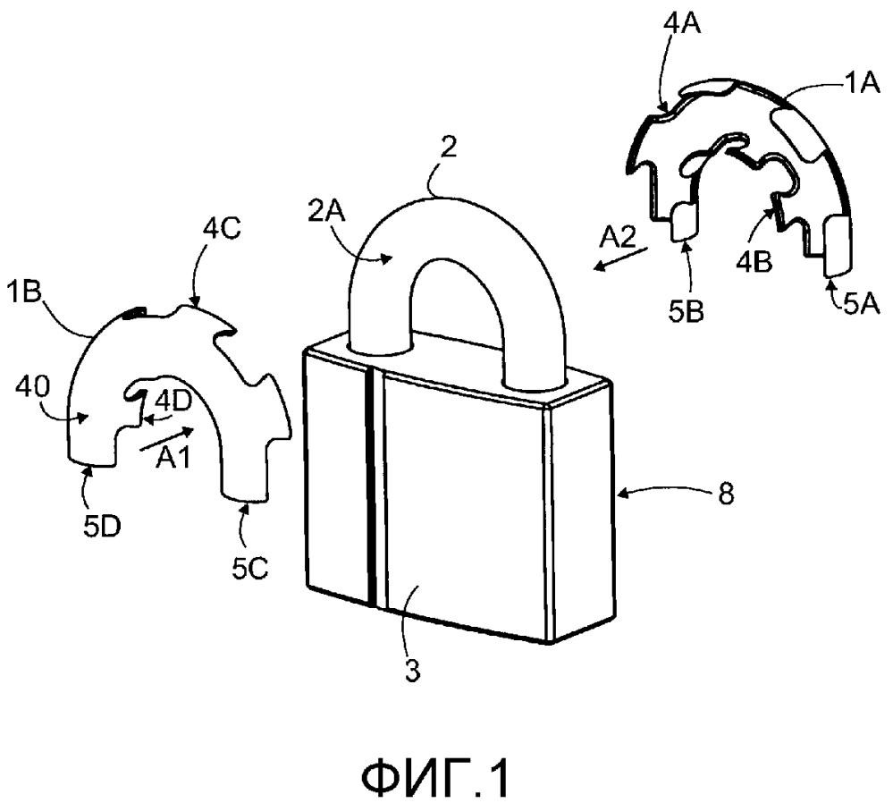 Защитное устройство навесного замка