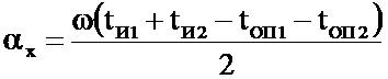 Способ измерения фазовых сдвигов между двумя гармоническими сигналами одинаковой частоты