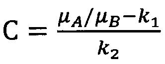 Способ определения концентрации водорода в наночастицах палладия
