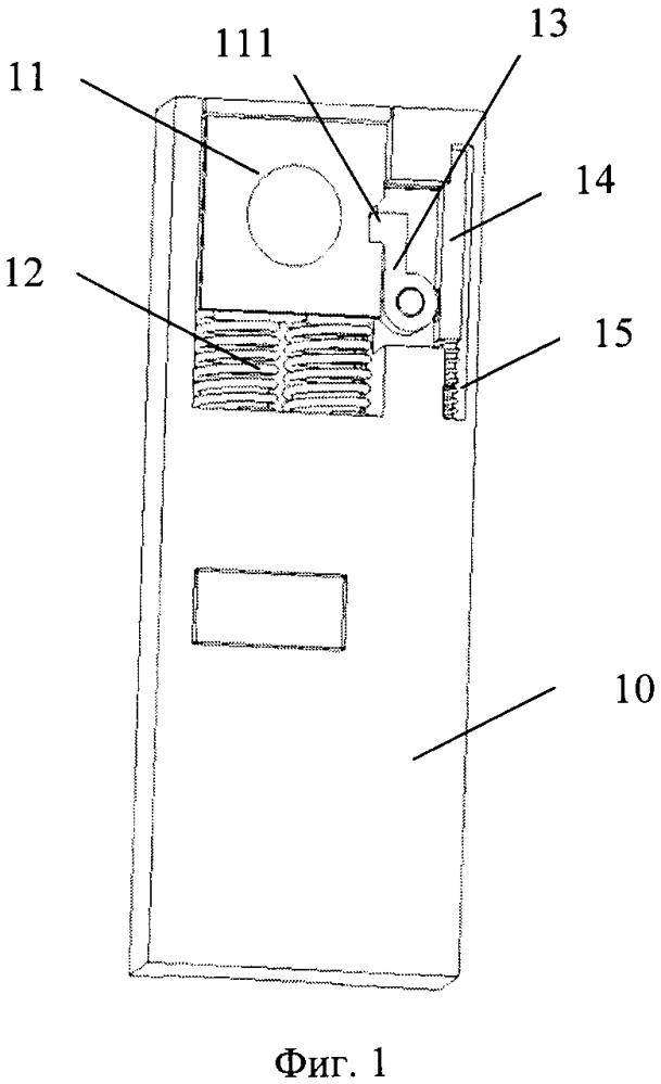 Автоматический выдвижной объектив и терминал