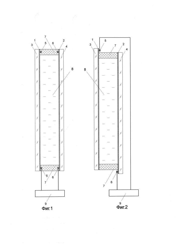 Способ изготовления электрохромного устройства и электрохромное устройство