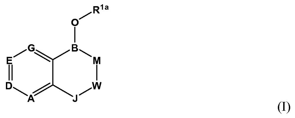 Бор-содержащие малые молекулы в качестве противовоспалительных средств