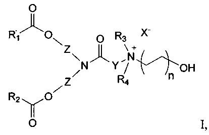 Одноразовая система для стерильного получения частиц из липидов и нуклеиновых кислот