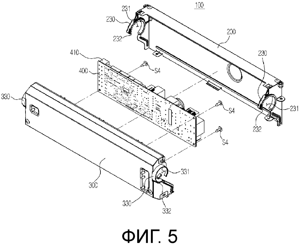Внутренний блок кондиционера воздуха потолочного типа