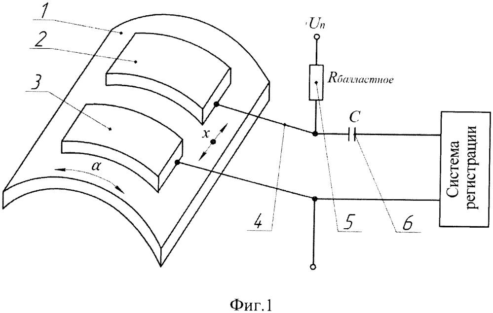 Датчик контроля состояния покоя конструктивных элементов