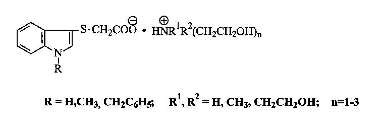 Способ получения 1-r-индол-3-илсульфанилацетатов (2-гидроксиэтил)аммония