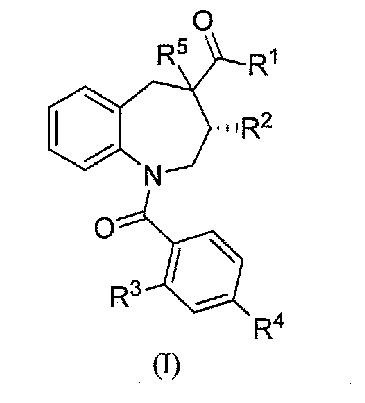 Новое производное бензоазепина и его медицинское применение