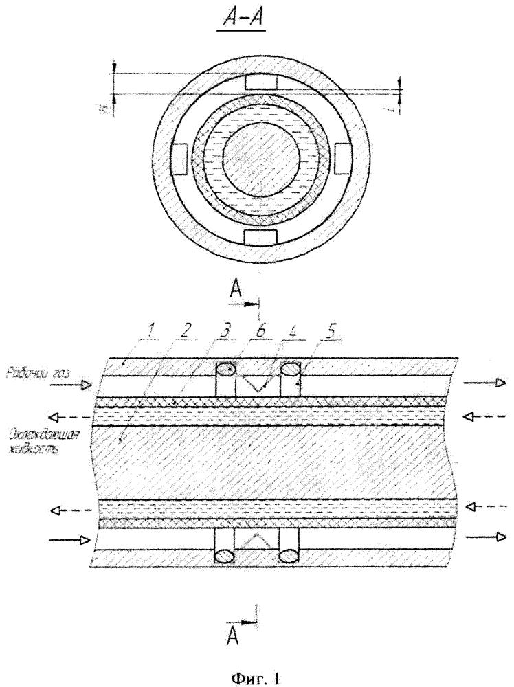 Разрядная камера для проведения плазмохимических реакций