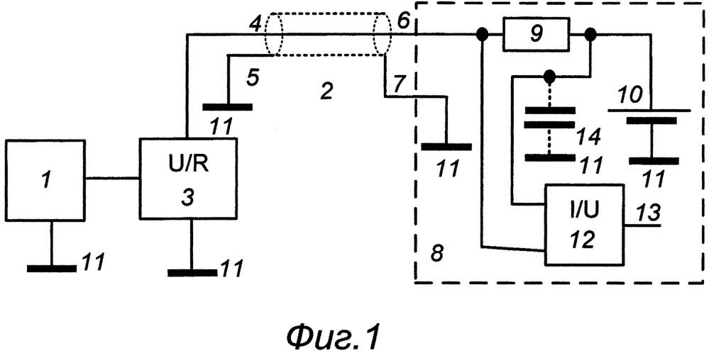 Система передачи сигналов от датчиков с аналоговым выходом по двухпроводной линии (варианты)