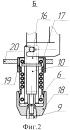 Высоковольтный контактный узел вакуумного выключателя и разъединителя