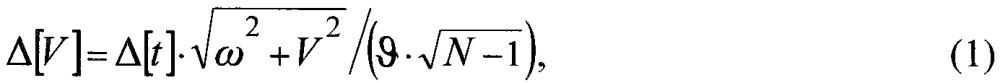 Способ измерения скорости движения подводного объекта