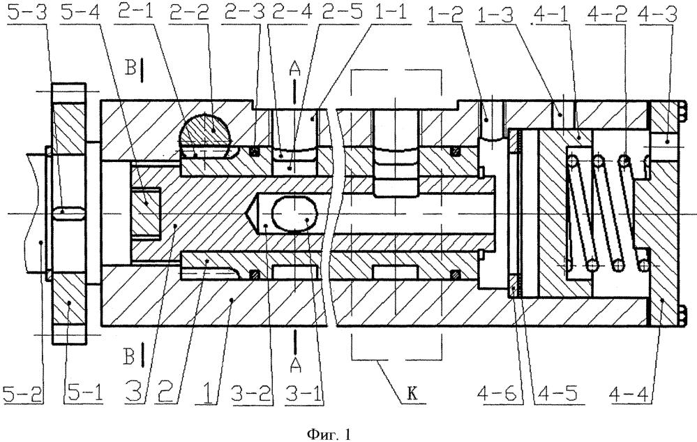 Регулятор масла во всережимной системе клапанного гидрораспределителя двигателя внутреннего сгорания