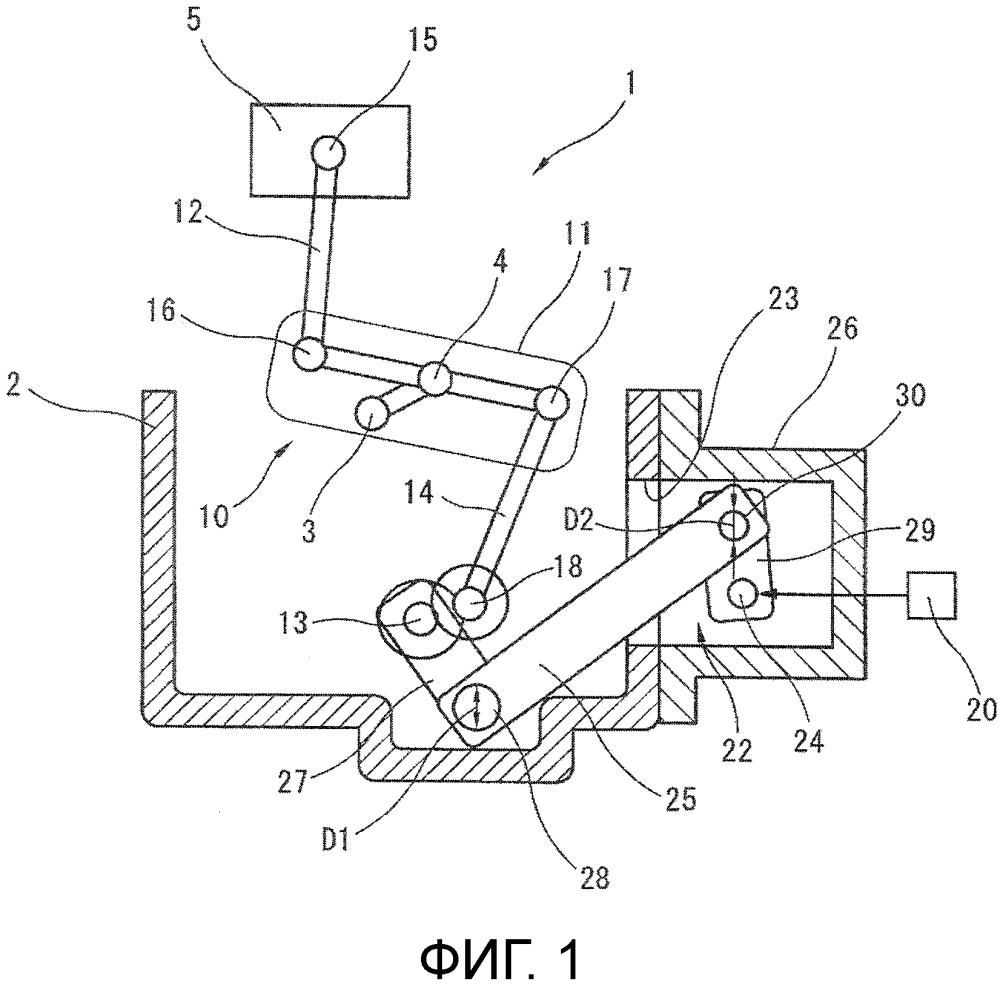 Двигатель внутреннего сгорания с переменной степенью сжатия
