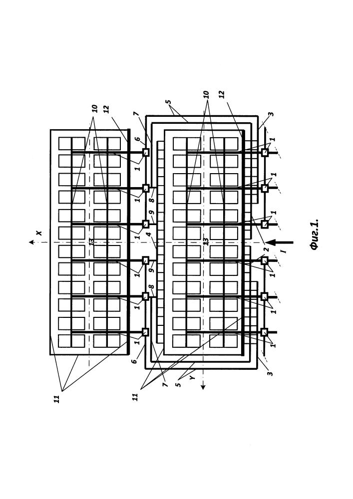 Ошиновка для алюминиевых электролизеров большой мощности
