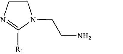 Водорастворимый ингибитор коррозии для защиты эксплуатационных труб и трубопроводов для природного газа, а также способ его получения