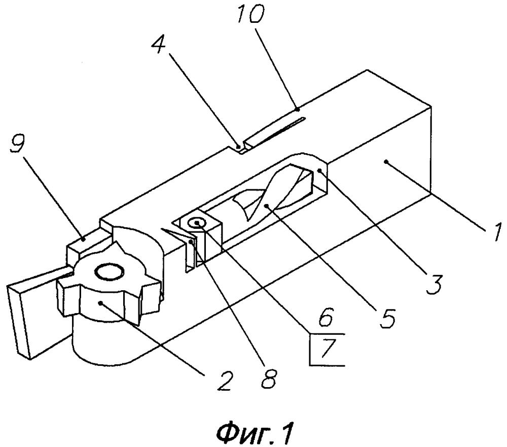 Многофункциональный токарный инструмент