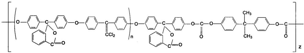 Галогенсодержащие ароматические блок-сополиэфиркарбонаты
