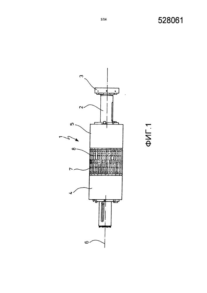 Способ и устройство для изготовления сырых шин
