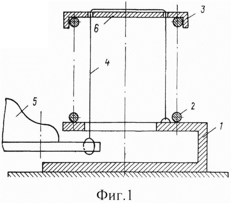 Виброизолятор для объектов со смещенным центром масс