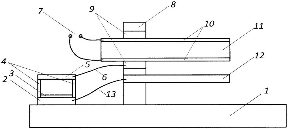 Радиоизотопный механо-электрический генератор