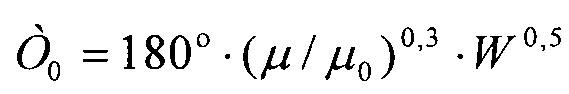Устройство экспресс-анализа примесных газов в атмосфере