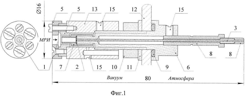 Сцинтилляционный детектор для регистрации импульсного мягкого рентгеновского излучения