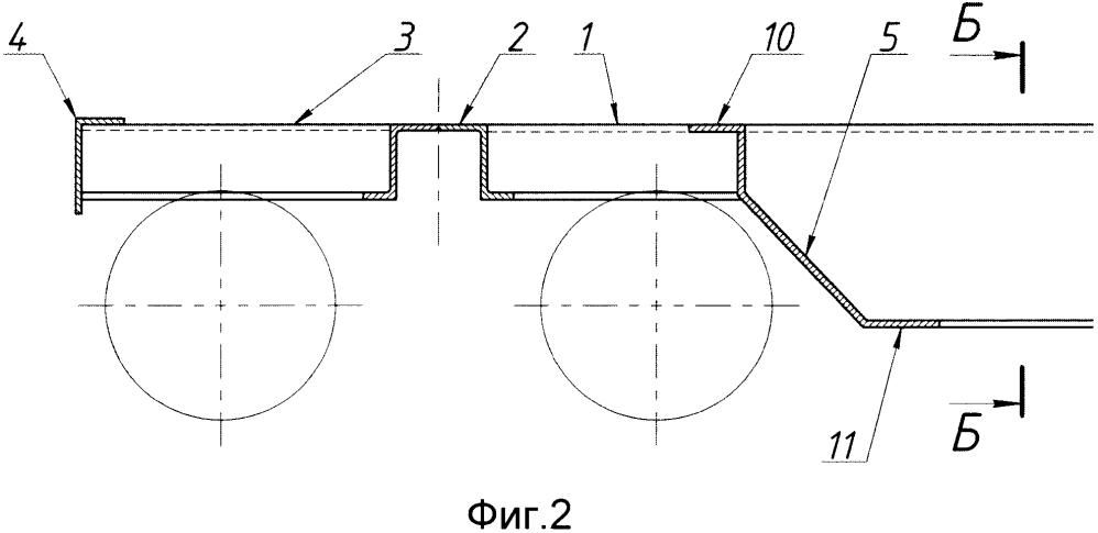 Рама вагона-платформы и вагон-платформа