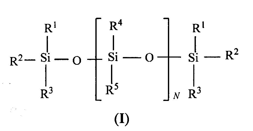Способ получения метил(фенил) силоксановых олигомеров с концевыми трифенилсилильными группами