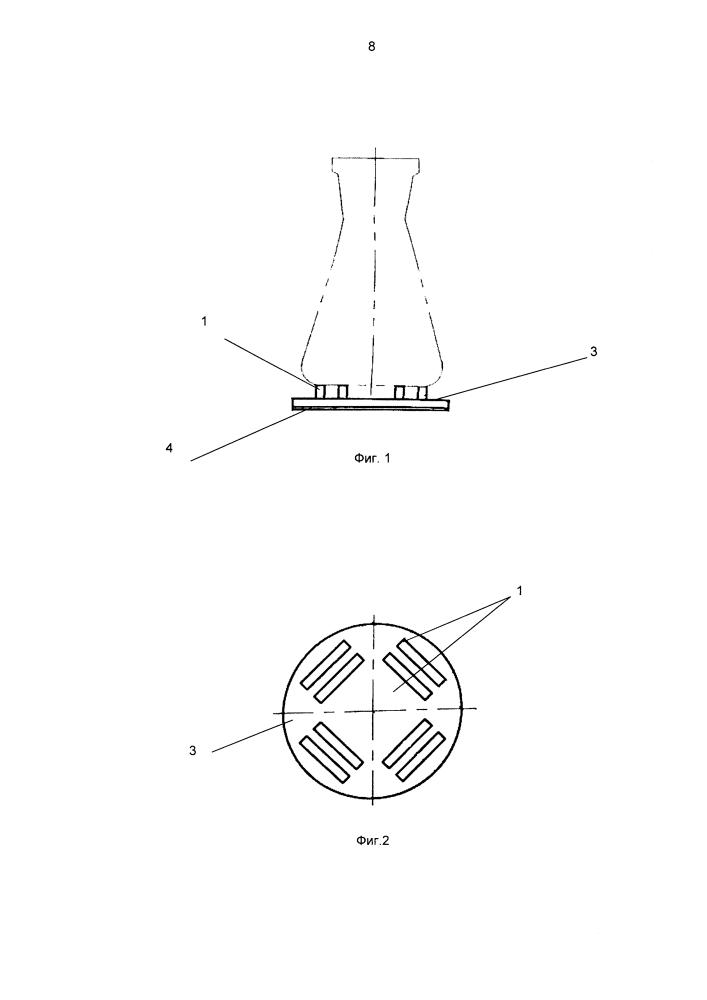 Устройство для разделения магнитных частиц из реакционных жидкостей