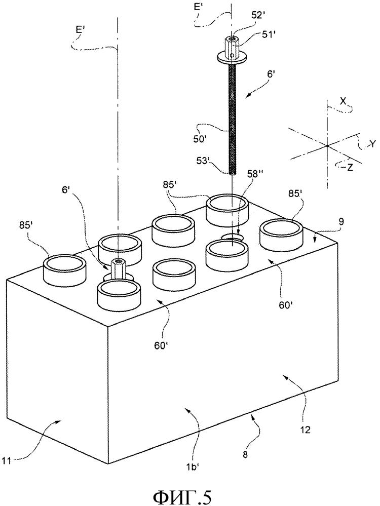 Модуль многократного использования, предназначенный для изготовления, по меньшей мере, одной части стены сооружения, поддающейся неоднократной разборке