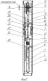 Телеметрическая система с комбинированным бескабельным каналом связи для передачи данных в процессе бурения скважин