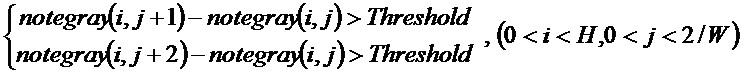 Способ распознавания банкнот на основе накопления пыли в сортировщике и сортировщик