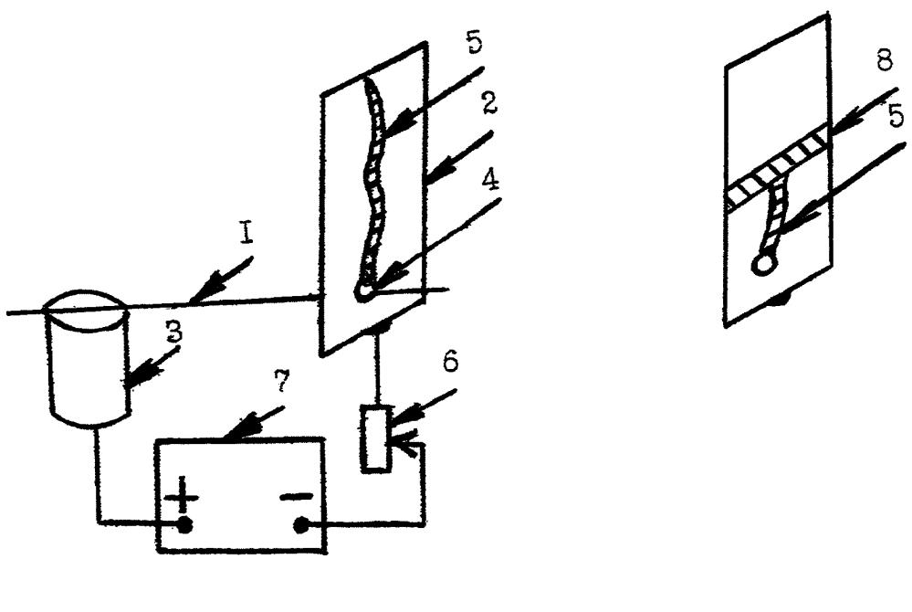 Способ формирования тепловой кумулятивной струи, плавящей металл, и образованного ею канала необходимой длины