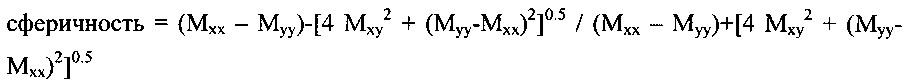 Композиция для химико-механической полировки (смр), содержащая неионное поверхностно-активное вещество и карбонатную соль