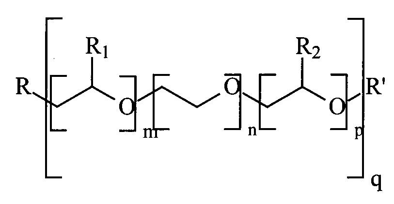 Способ получения водных суспензий неорганических веществ при помощи аминов в сочетании с винилкарбоновыми полимерами