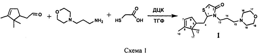 3-[3-(морфолин-4-ил)пропил]-2-[(2,2,3-триметилциклопент-3-ен-1-ил)метил]-1,3-тиазолидин-4-он, обладающий противоязвенной и противовоспалительной активностью
