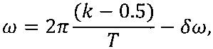 Устройство оценки частоты гармонического зашумлённого сигнала