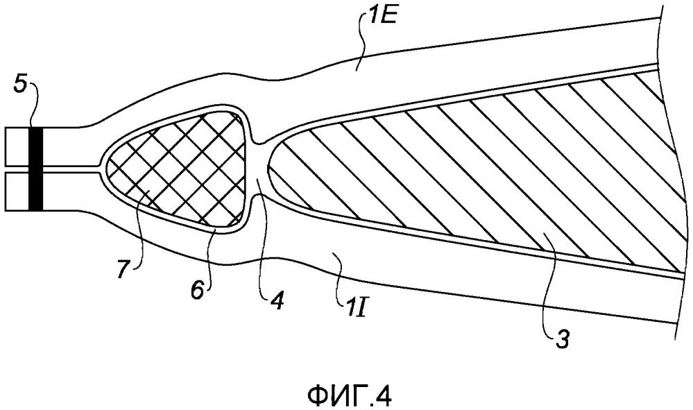 Способ осуществления металлического усилительного элемента со вставкой для защиты передней кромки из композитного материала