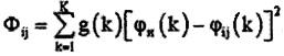 Однопозиционный мультипликативный разностно-относительный способ определения координат местоположения источников радиоизлучения
