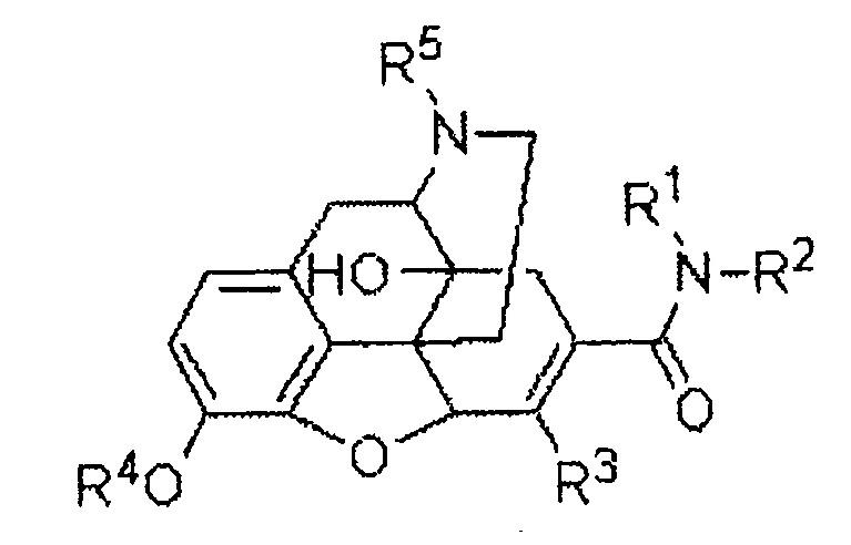 Кристаллы производных 6,7-ненасыщенного-7-карбамоилморфинана и способ их получения