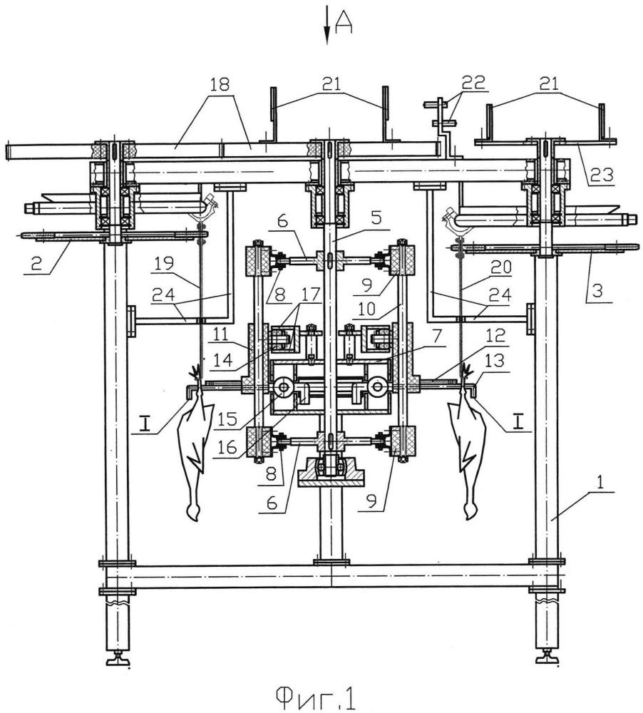 Устройство для перевешивания тушек птицы с подвесок конвейера убоя на подвески конвейера потрошения