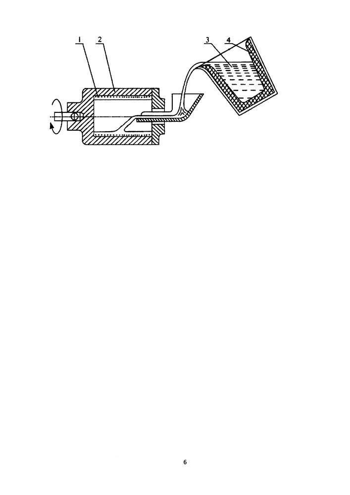 Способ получения тонкостенной трубной заготовки
