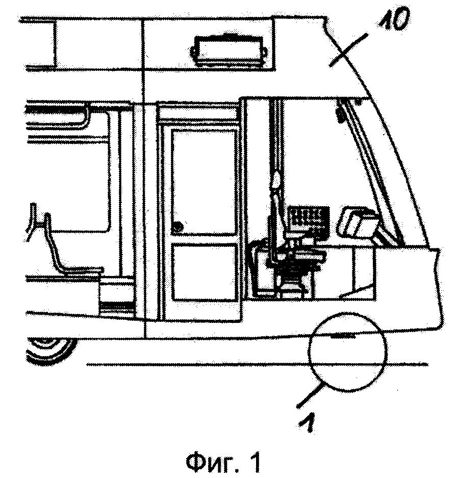 Предохранительное устройство для рельсового транспортного средства