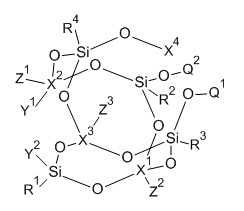 Композиция, содержащая силилированные полимеры