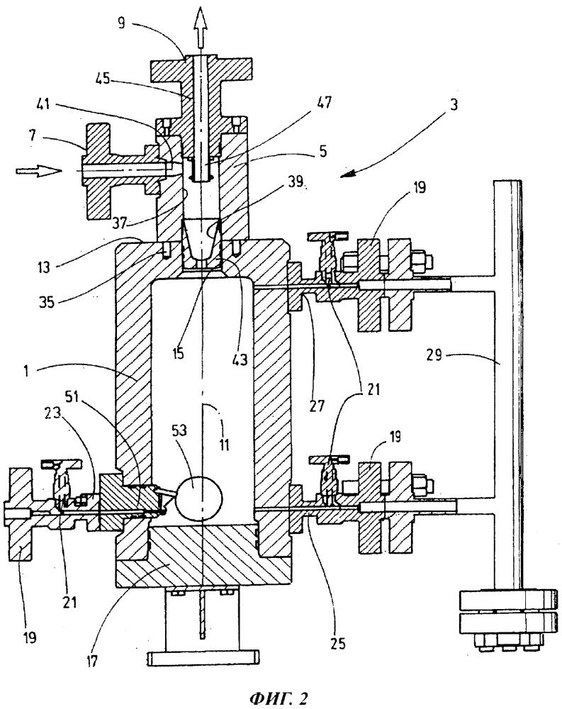 Устройство для кондиционирования газов