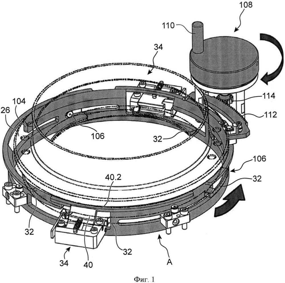 Герметичная камера, содержащая механизм управления открыванием и закрыванием для устройства герметичного соединения между двумя замкнутыми объемами